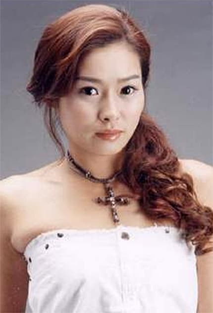 Hyun Young movies and tv shows