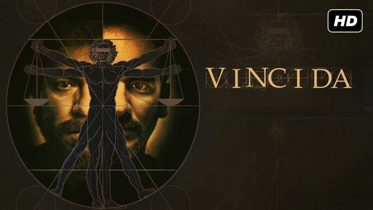 Vinci Da [2019]
