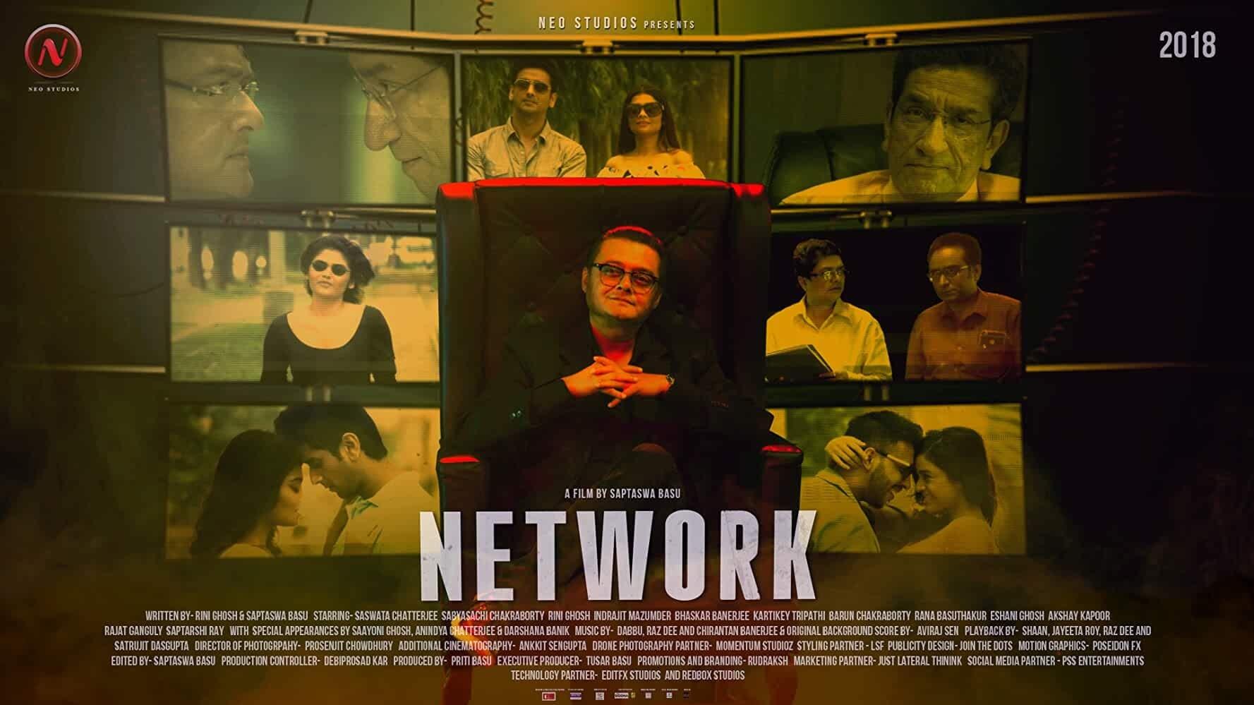 Network [2019]