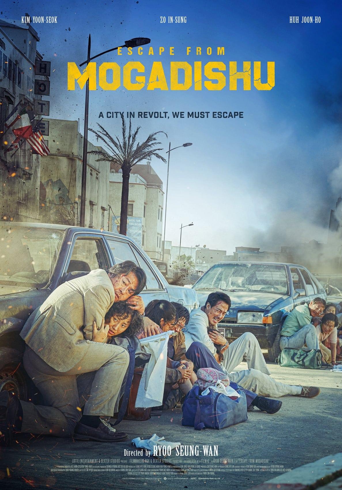 Escape from Mogadishu Poster