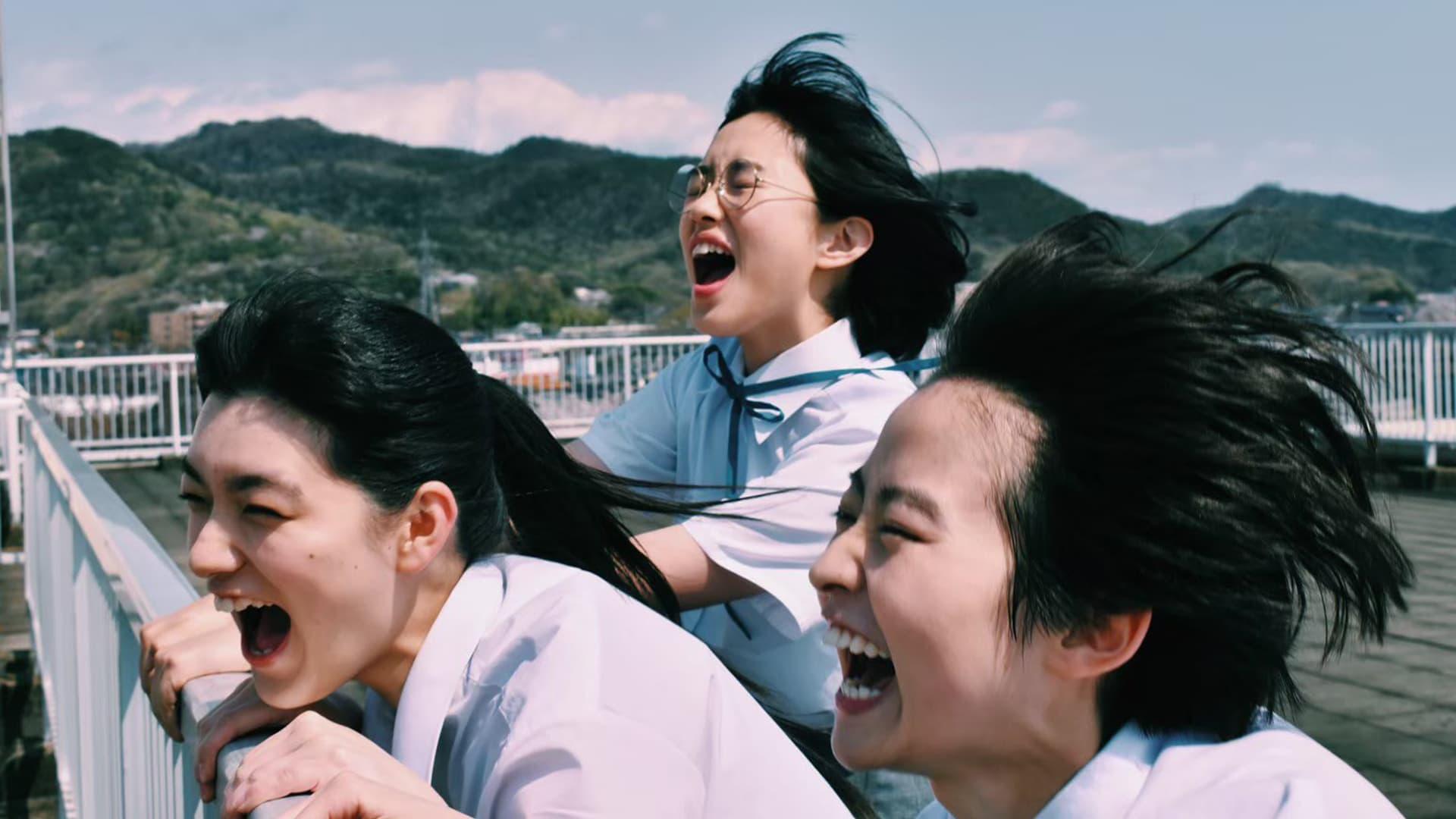 Summer Film Ni Notte  [2020]