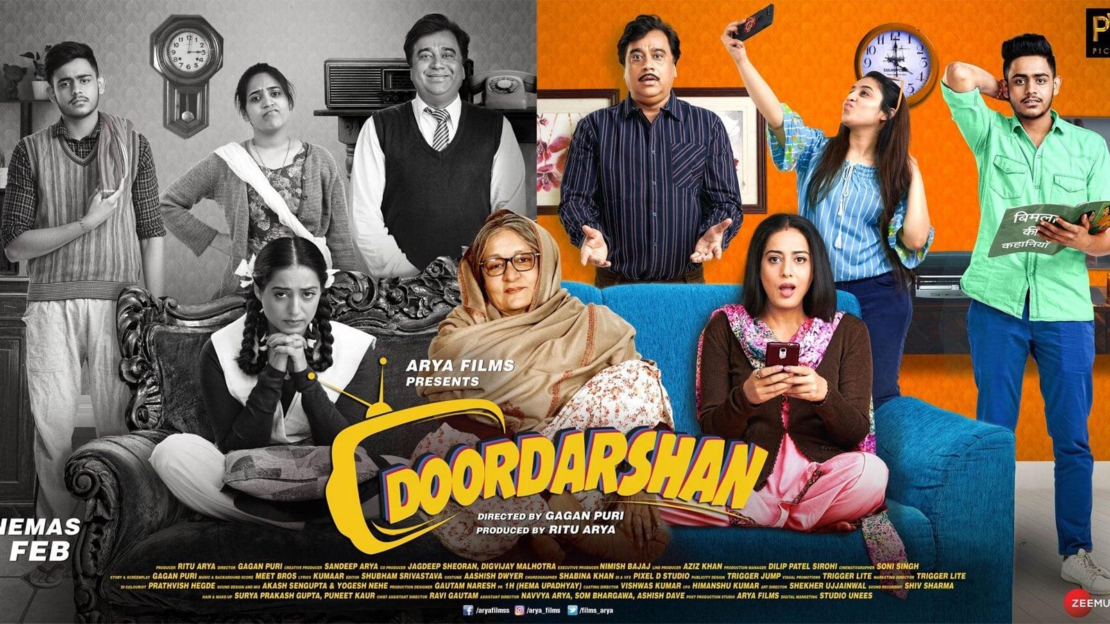 Doordarshan [2020]