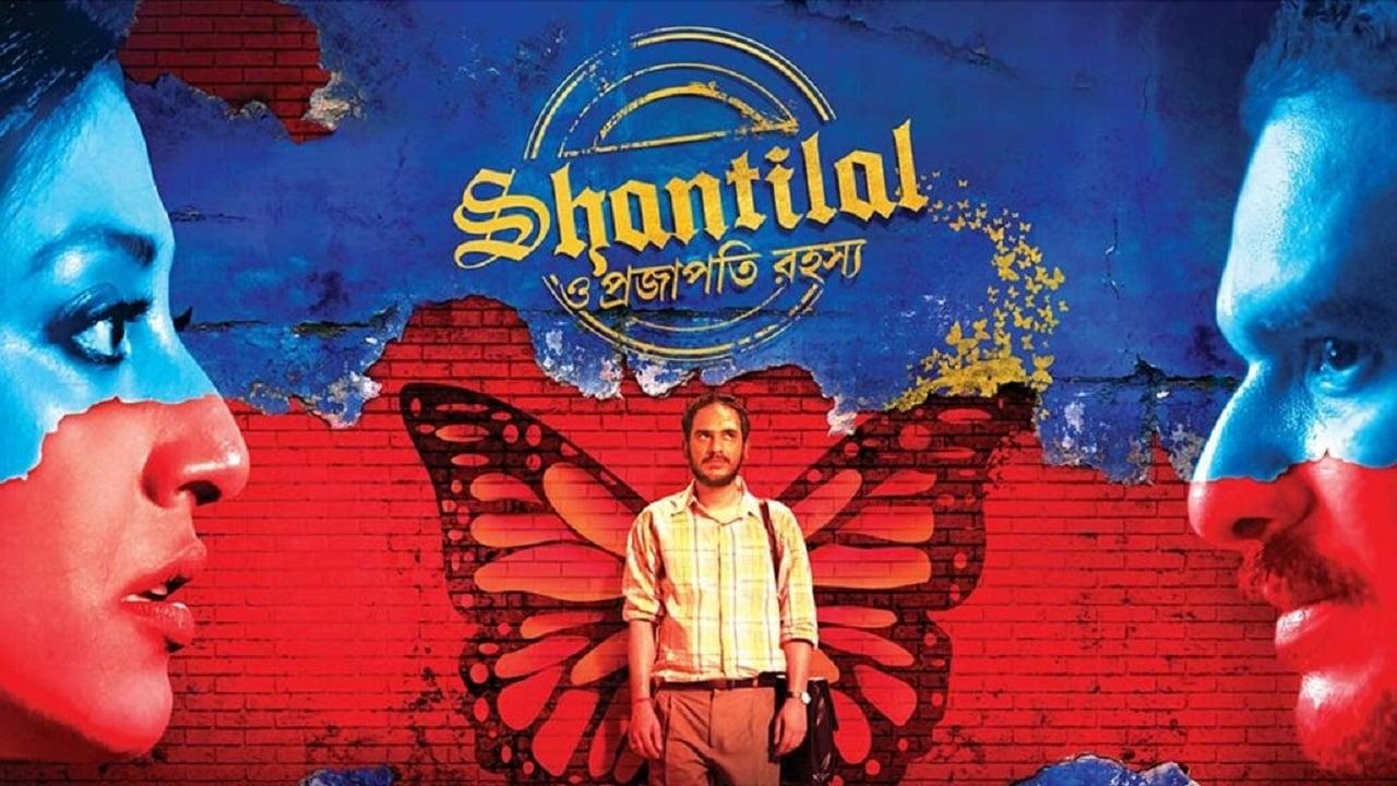 Shantilal O Projapoti Rohoshyo [2019]