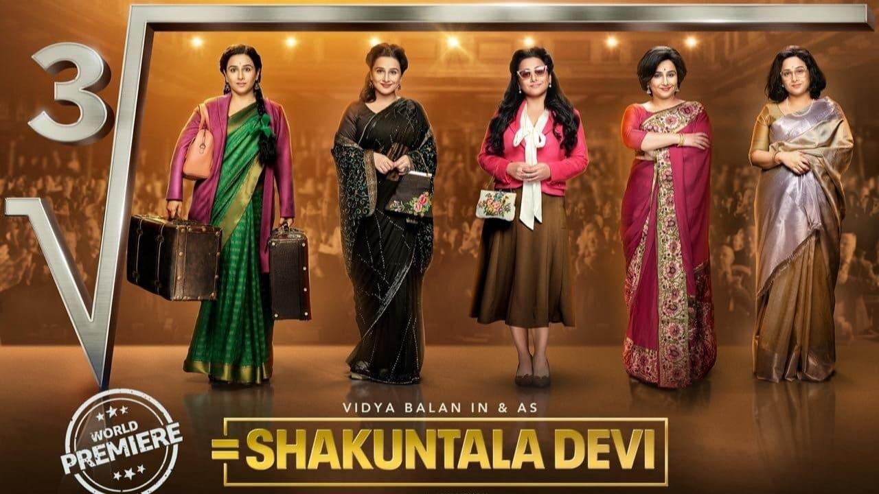 Shakuntala Devi [2020]