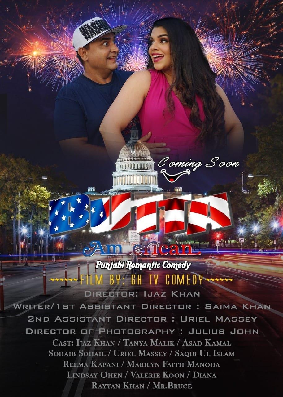 Butta American Poster