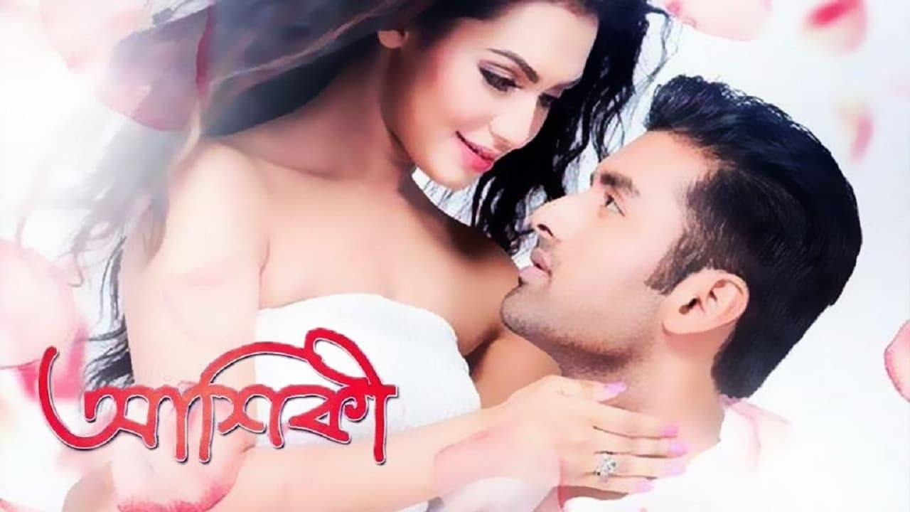 Aashiqui: True Love [2015]