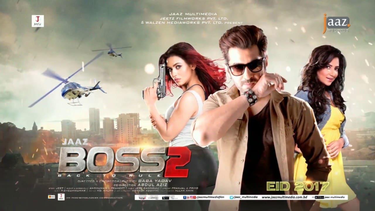 Boss 2 [2017]