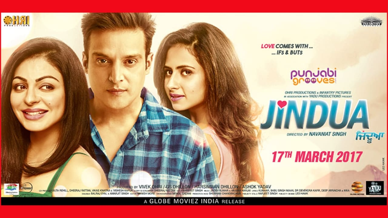 Jindua  [2017]