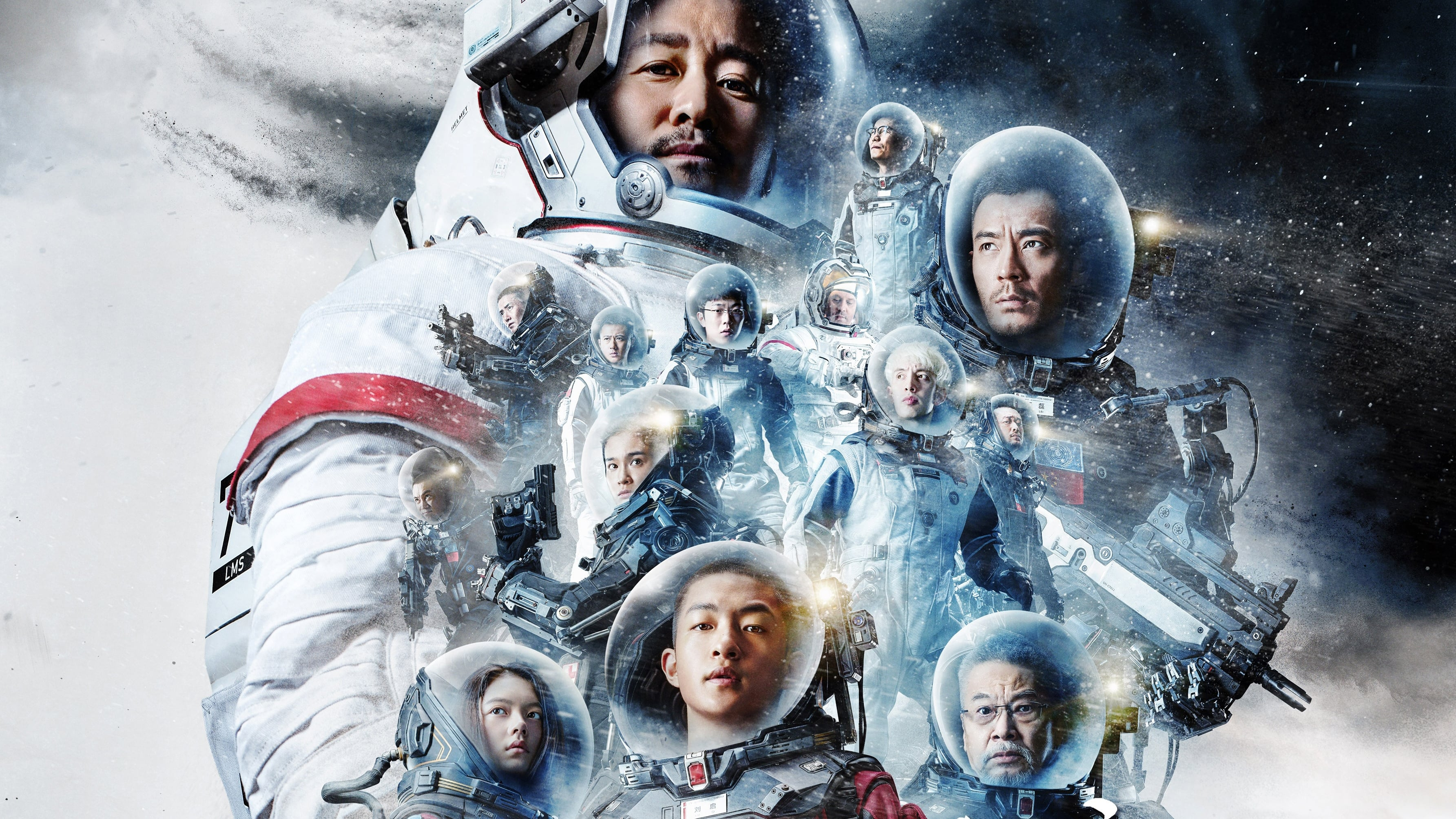 The Wandering Earth  [2019]