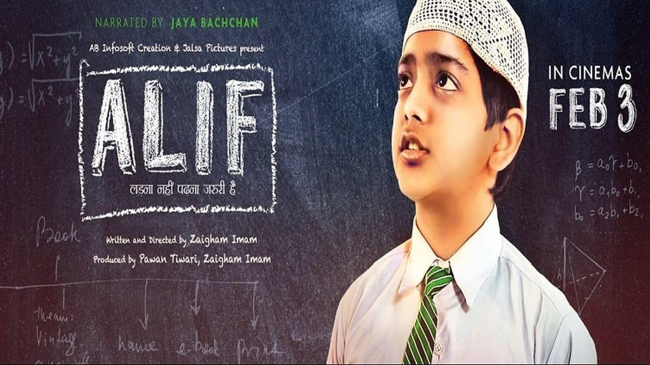 Alif  [2017]