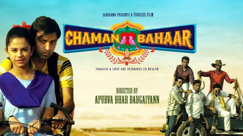 Chaman Bahaar [2020]