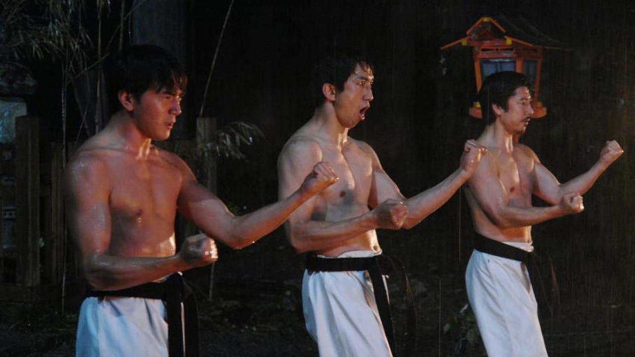 Black Belt  [2007]