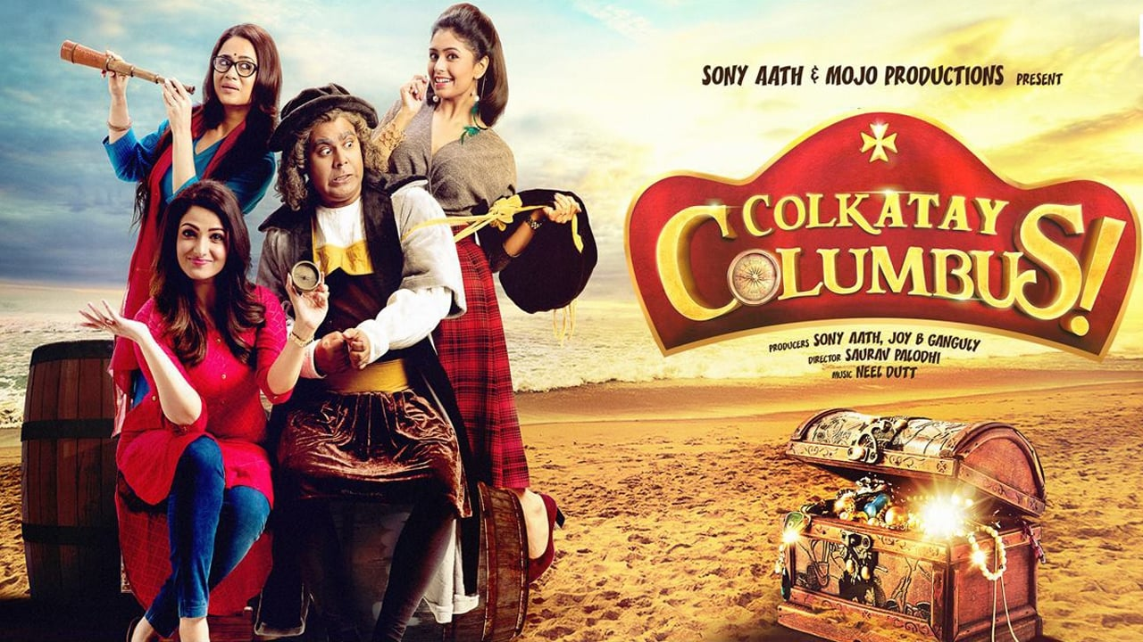Colkatay Columbus  [2016]