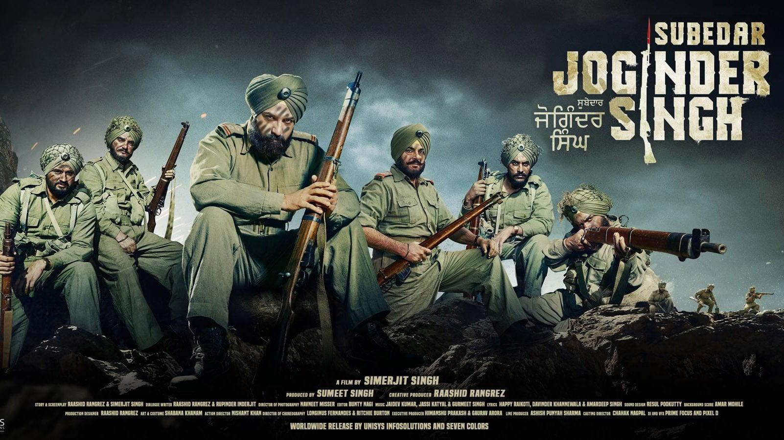 Subedar Joginder Singh  [2018]