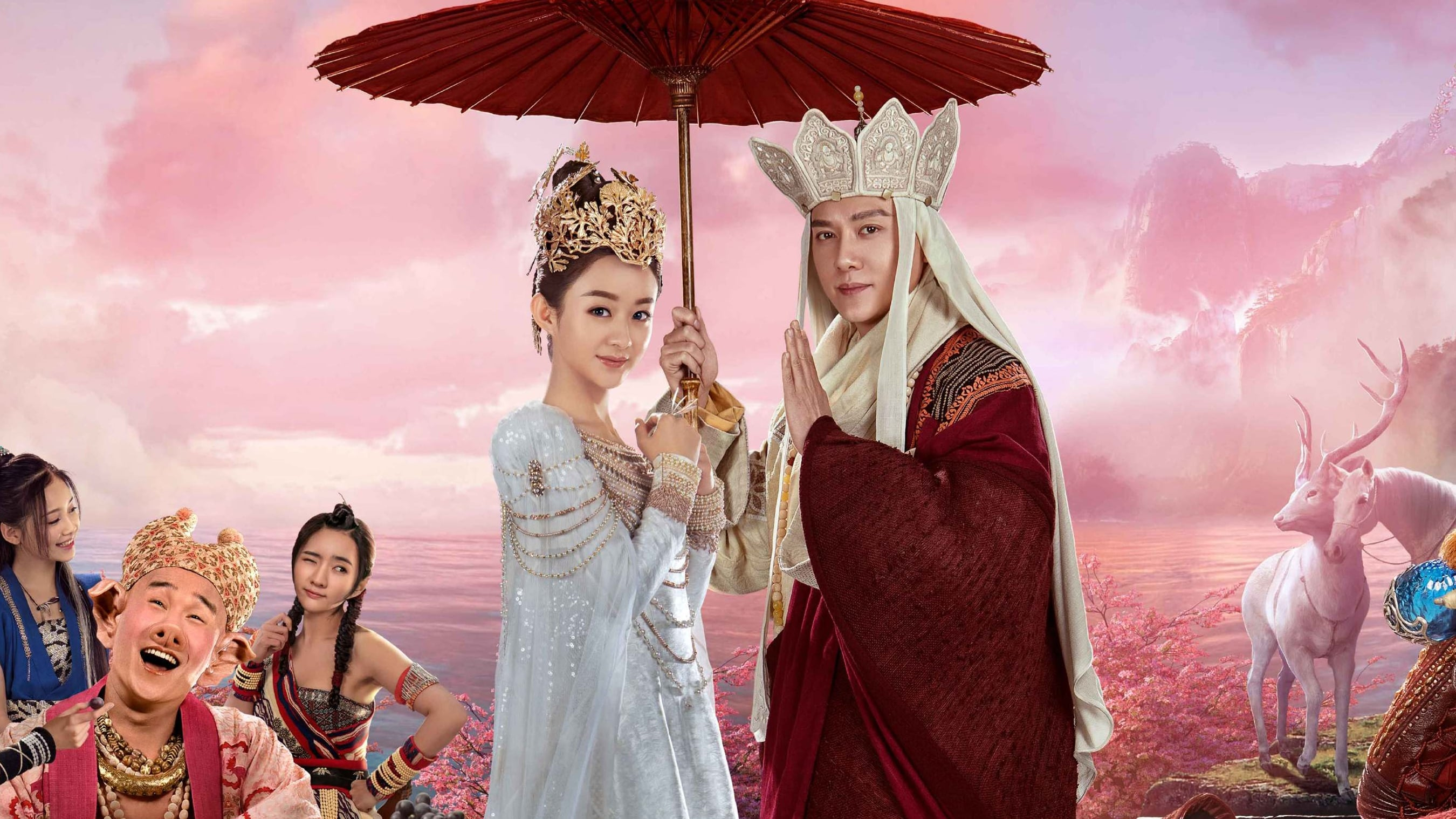 The Monkey King 3  [2018]