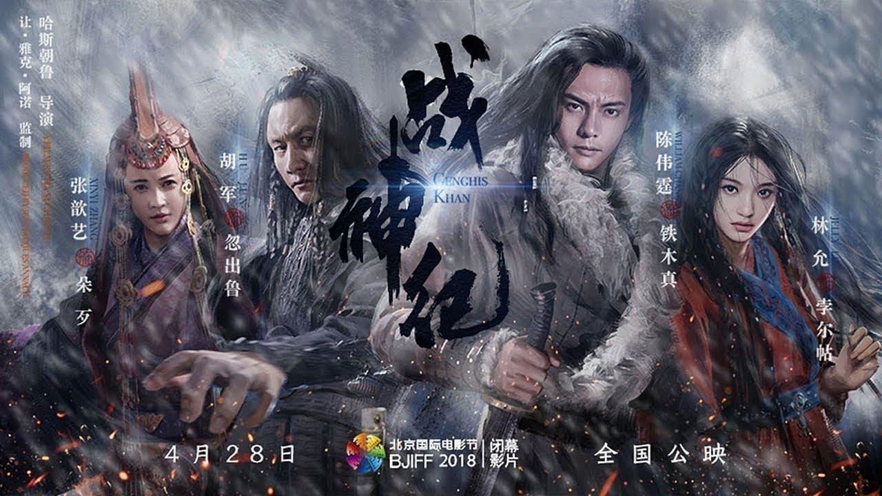 Genghis Khan  [2018]