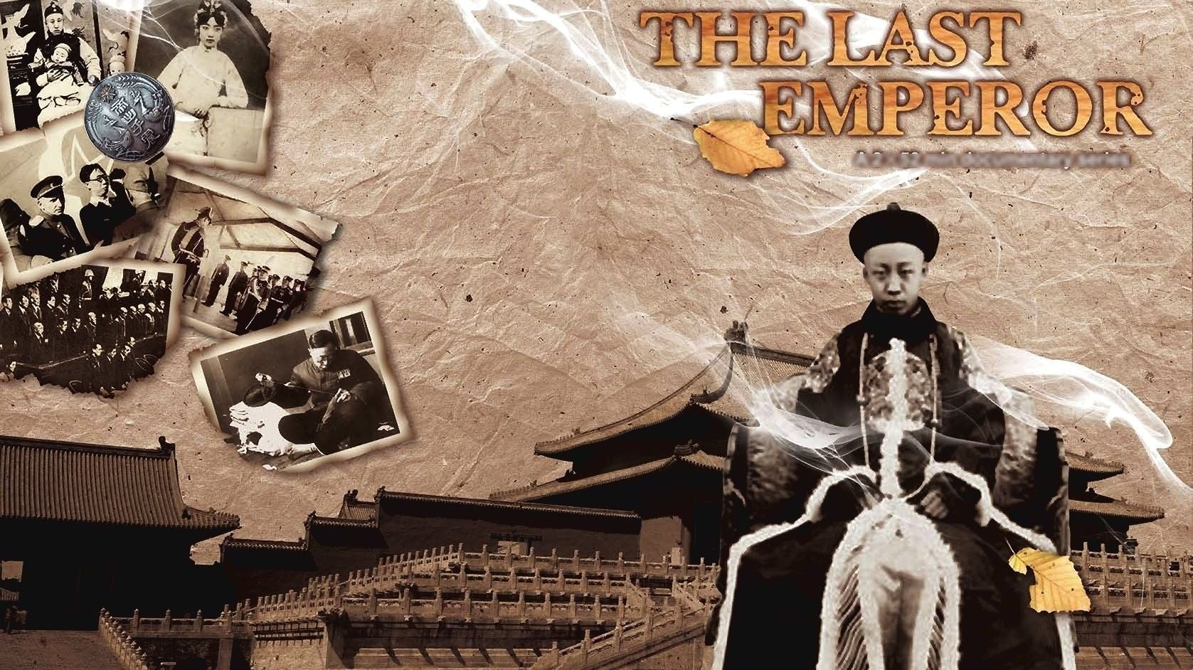 the last emperor puyi essay Inspired by the 1964 autobiography of aisin-gioro henry pu yi (1903-1967), entitled from emperor to citizen, the last emperor in an essay included in the book, bertolucci's the last emperor: multiple takes.