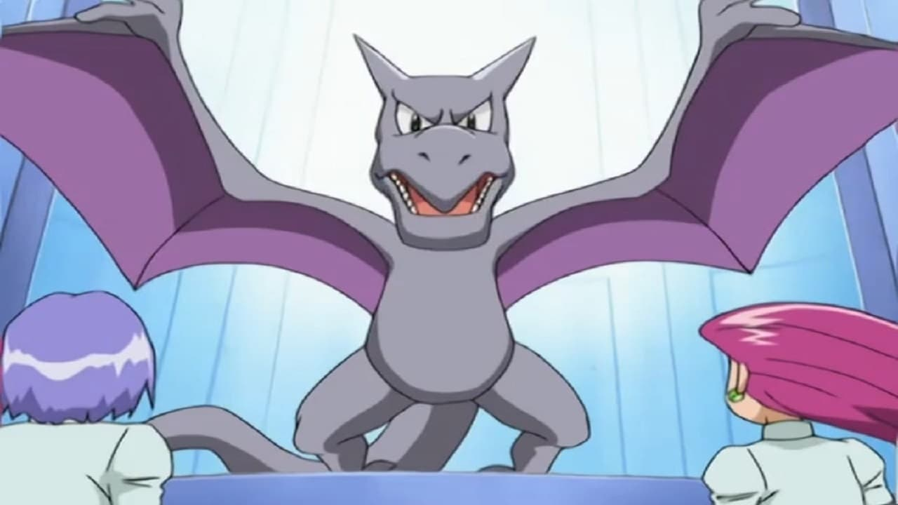 Pokémon Season 10 :Episode 17  Wild in the Streets!