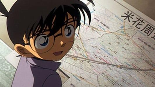 Detective Conan • S01E393
