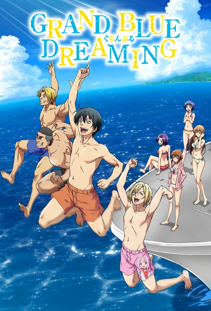 image for Grand Blue