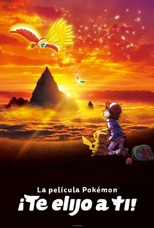 Póster La película Pokemon ¡Te elijo a ti!