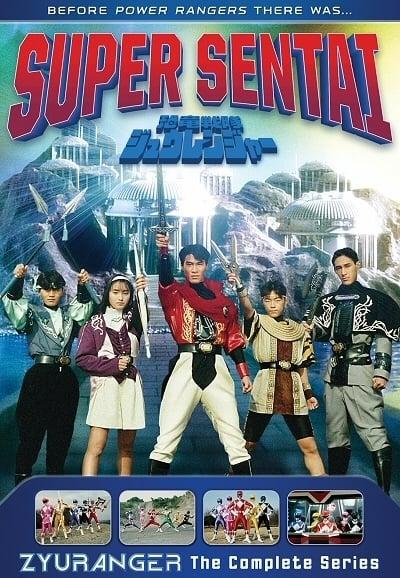 Super Sentai Season 16