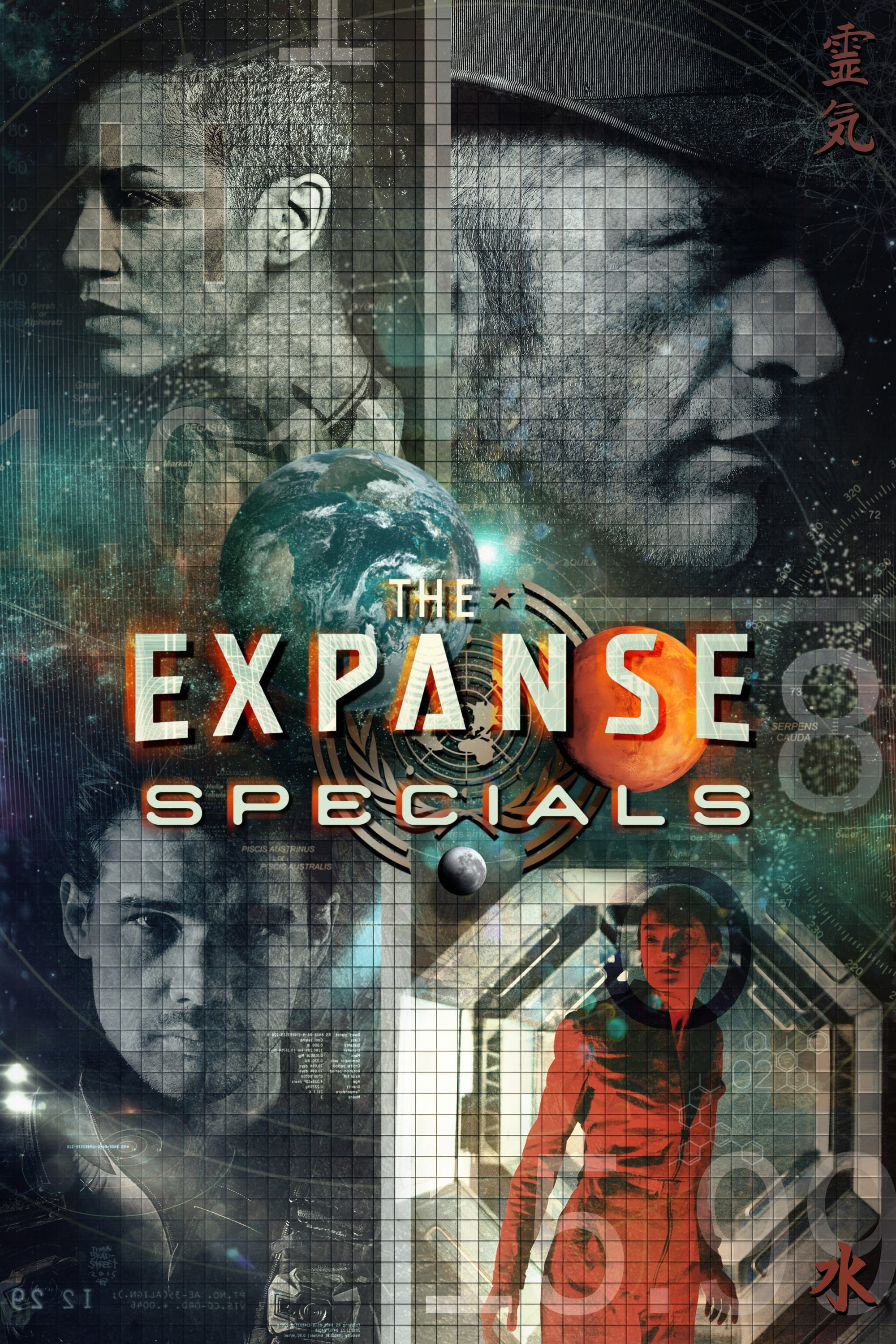 The Expanse Season 0