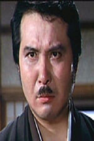 Goro Kumon