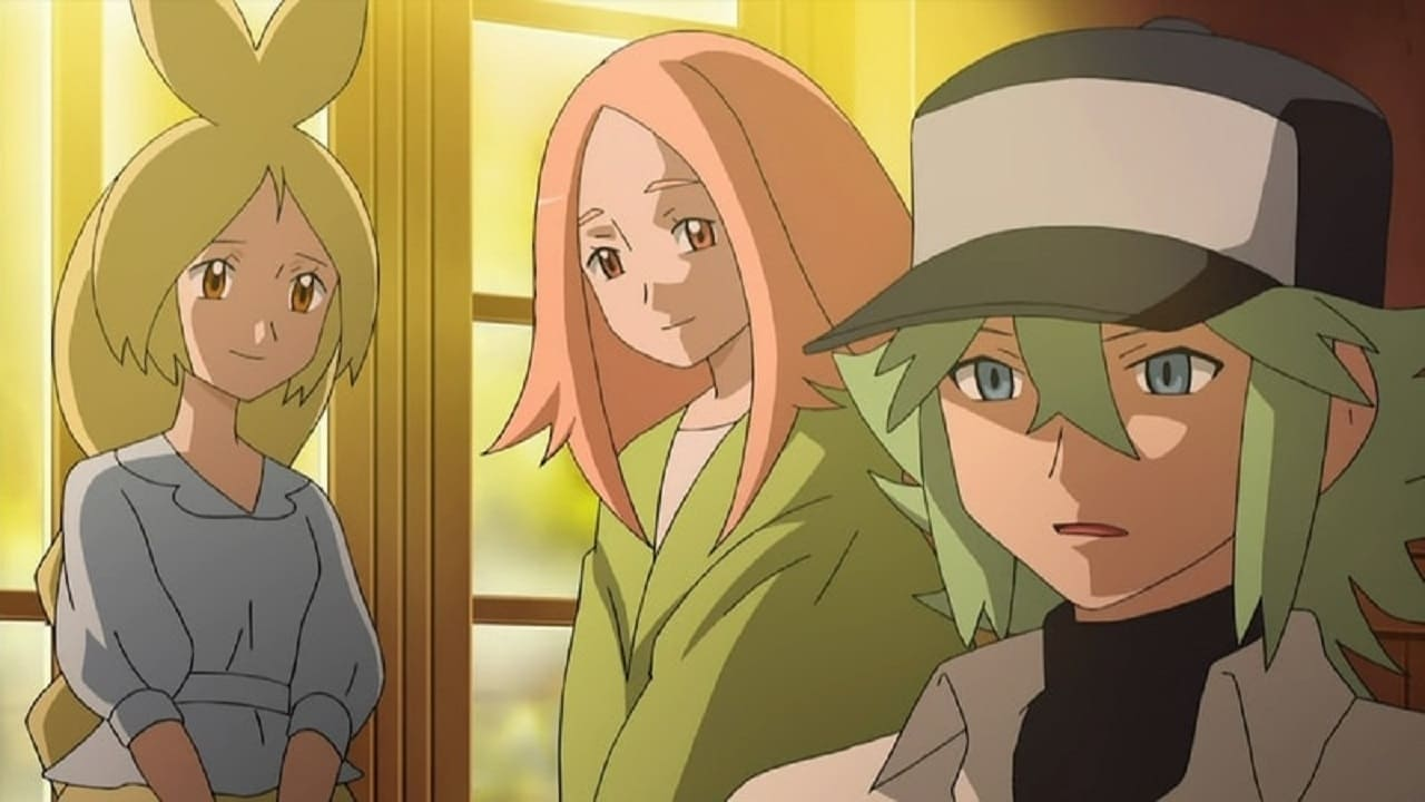 Pokémon Season 16 :Episode 21  Secrets From Out of the Fog!