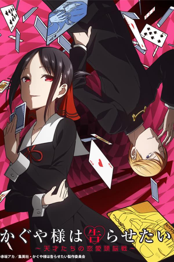 Kaguya-sama: Love is War Season 1