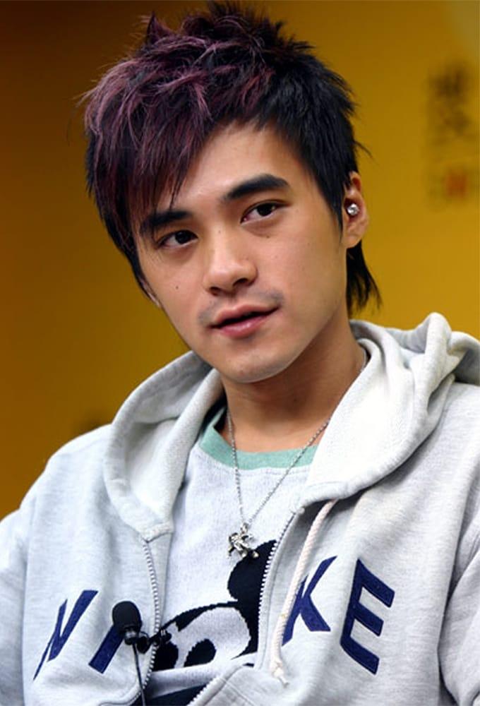 Yuan Chieh Net Worth