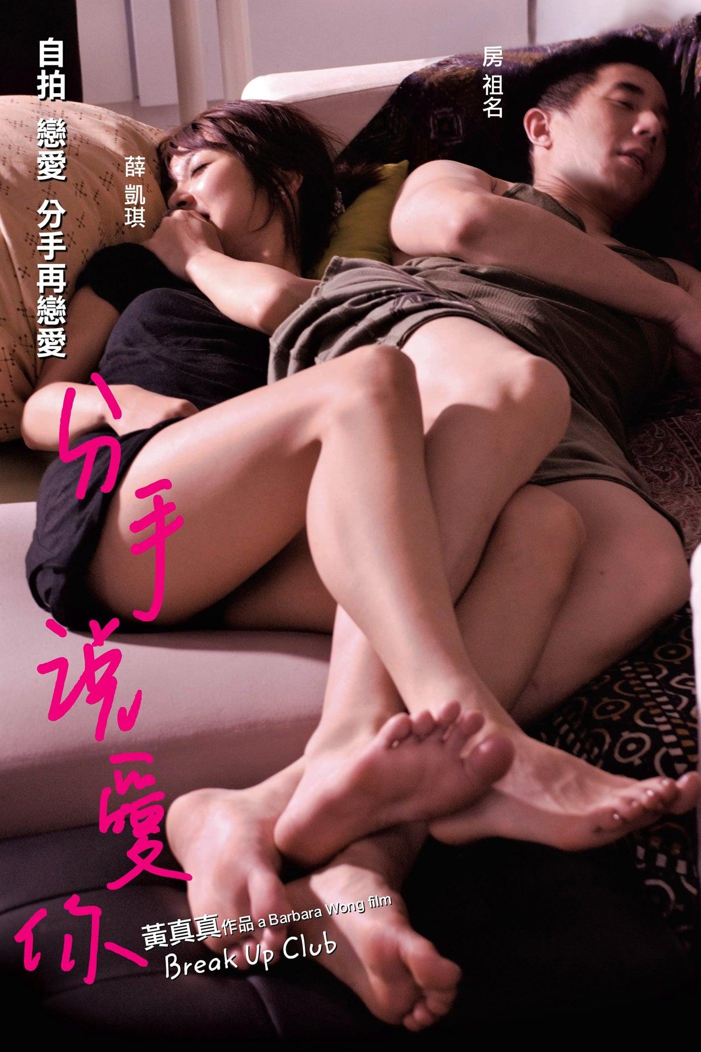 porno-film-s-dzheysi