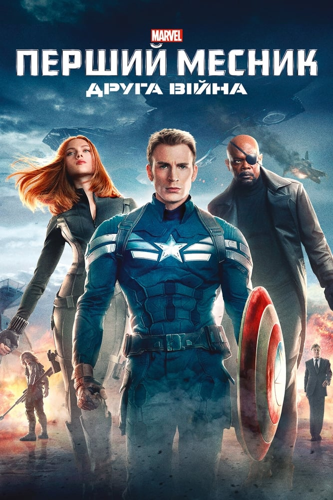 Captain America: The Winter Soldier Streaming Film ITA