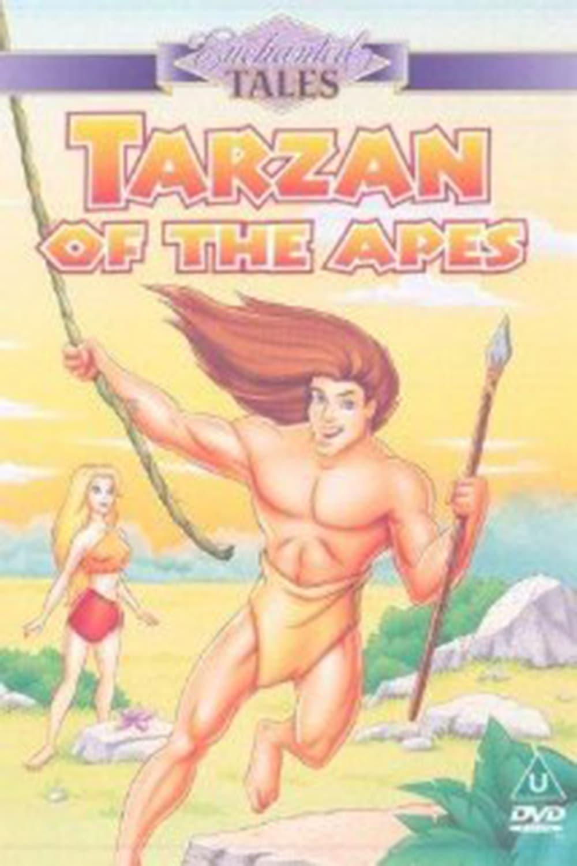 Тарзан с рокко безплатно 5 фотография
