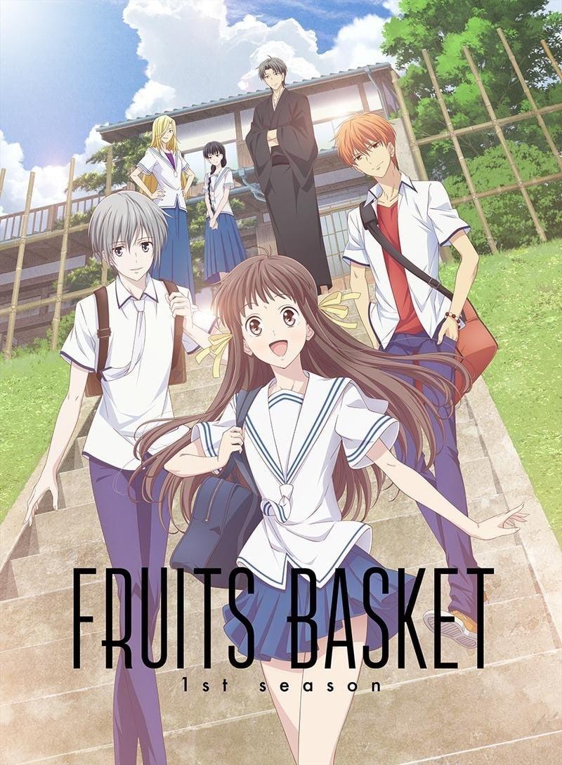Fruits Basket Season 1