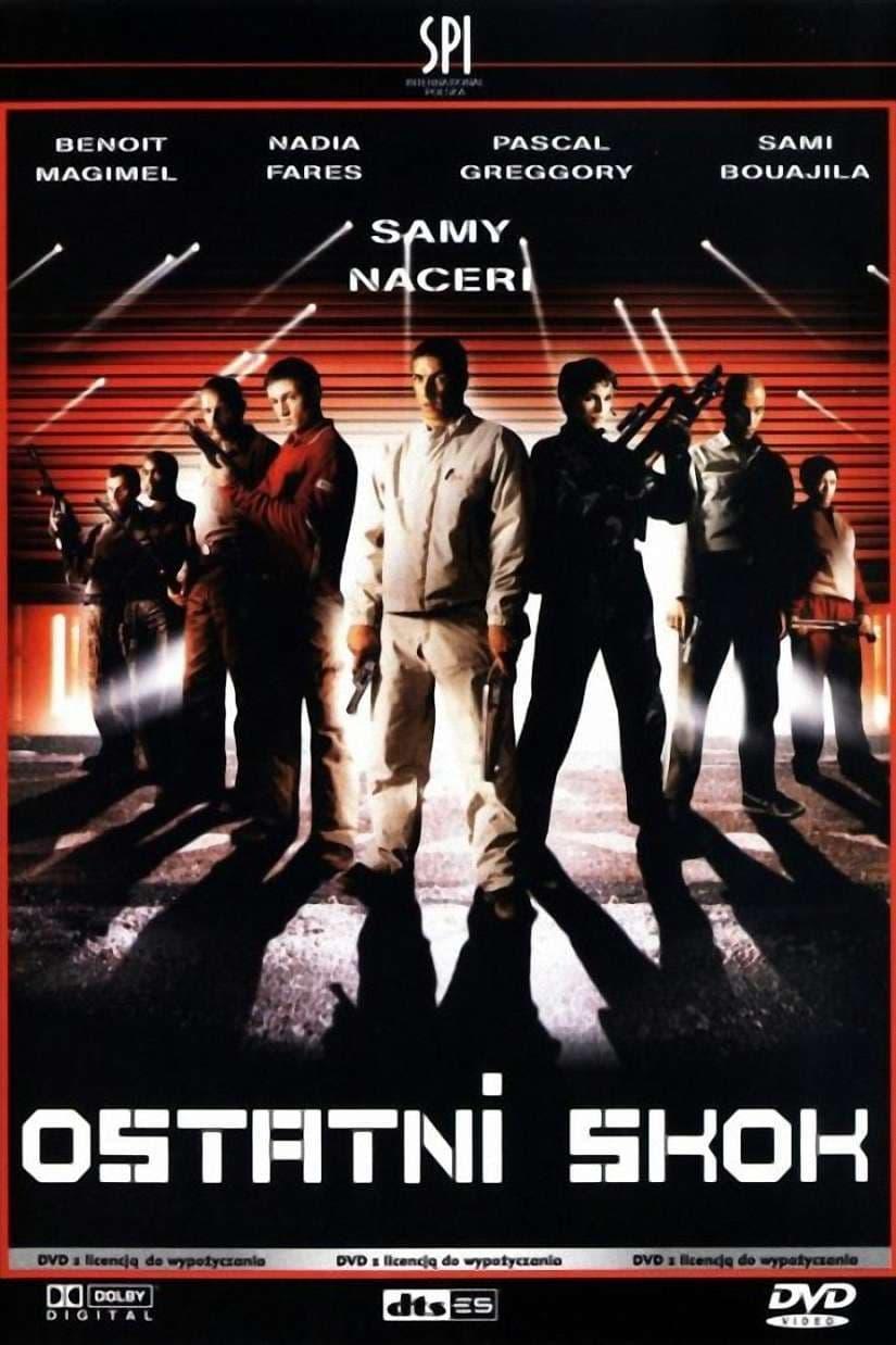the nest 2002 watch free primewire movies online