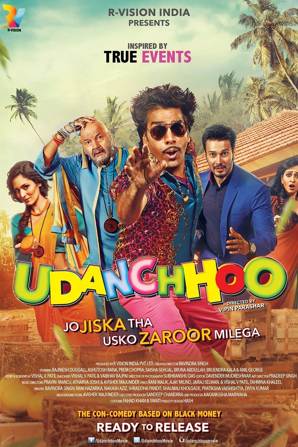 image for Udanchhoo