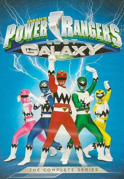 Power Rangers Season 7