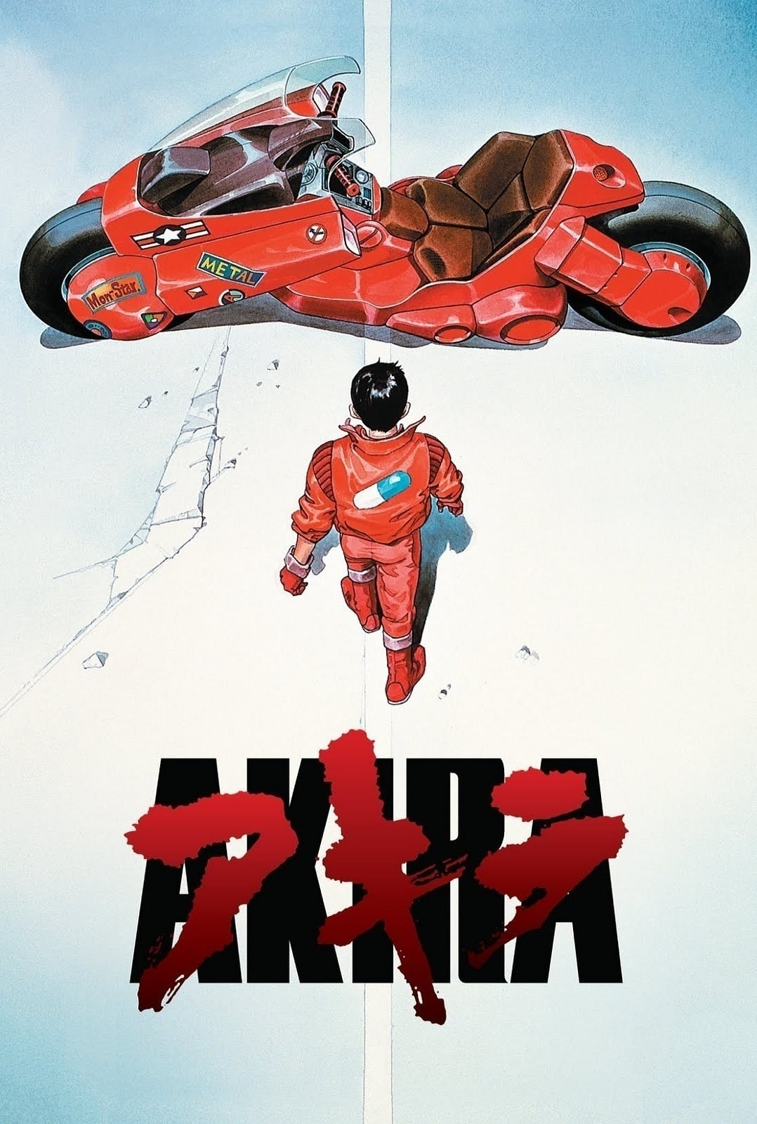 download akira 1988 blueray 720p 1080p full movie for free watch or stream free hq hd movies. Black Bedroom Furniture Sets. Home Design Ideas