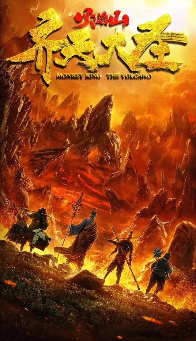Monkey King - The Volcano