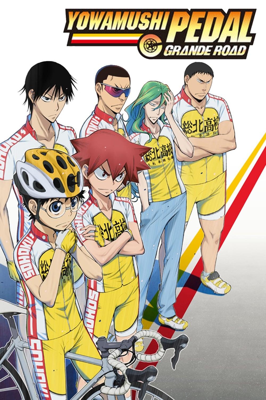 image for Yowamushi Pedal