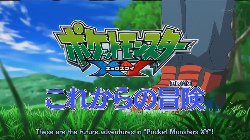 Pokémon Season 0 :Episode 30  Pokemon XY: Complete Overview Special