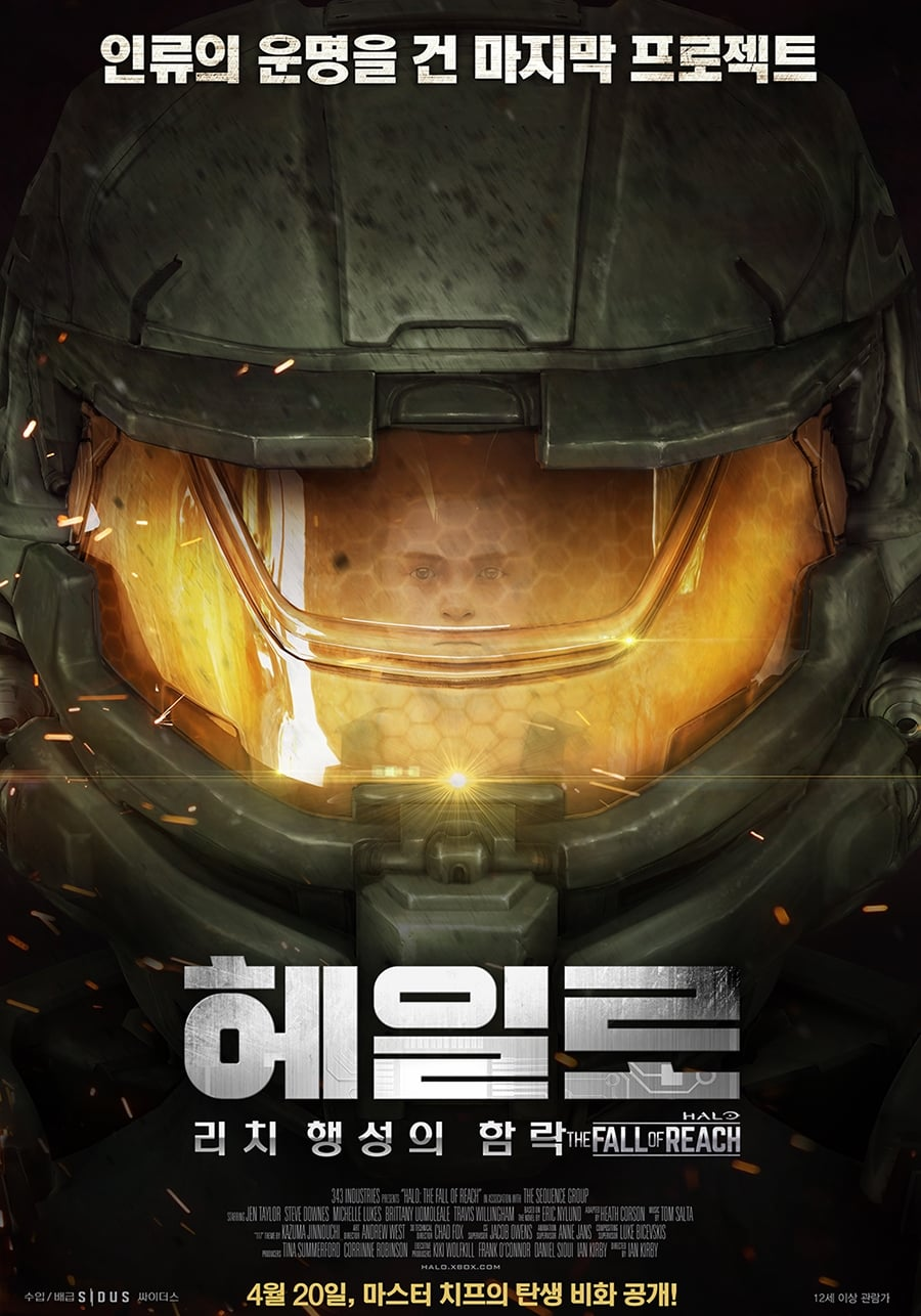 Падение предела / halo: the fall of reach (2015) bdrip 720p