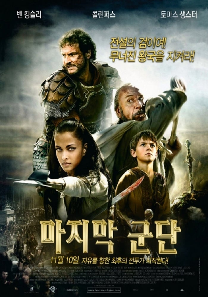 the last legion 2007 watch free primewire movies