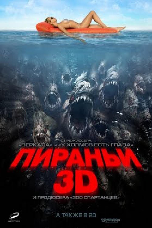 piranha 3d  2010   u2022 movies film