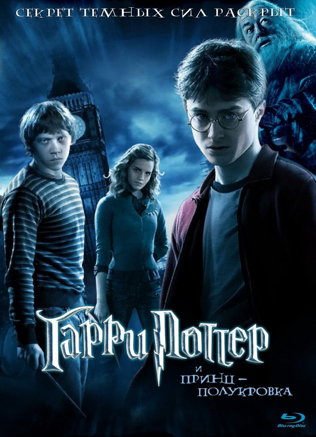 harry potter 2 film complet en francais harry potter 2 film complet en francais apexwallpapers com. Black Bedroom Furniture Sets. Home Design Ideas