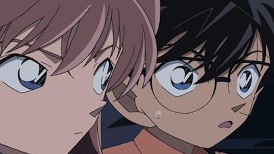 Detective Conan • S01E535