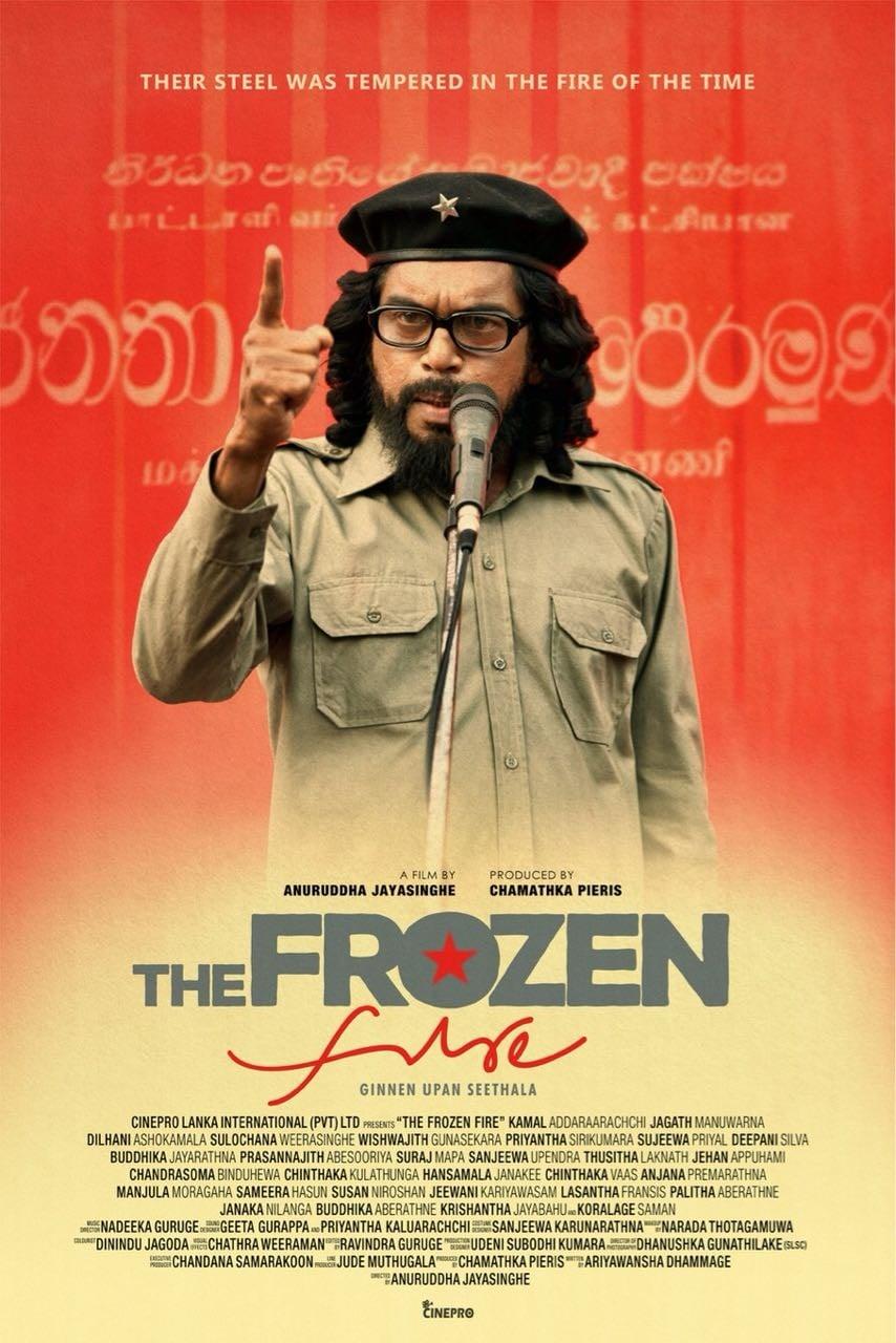 The Frozen Fire
