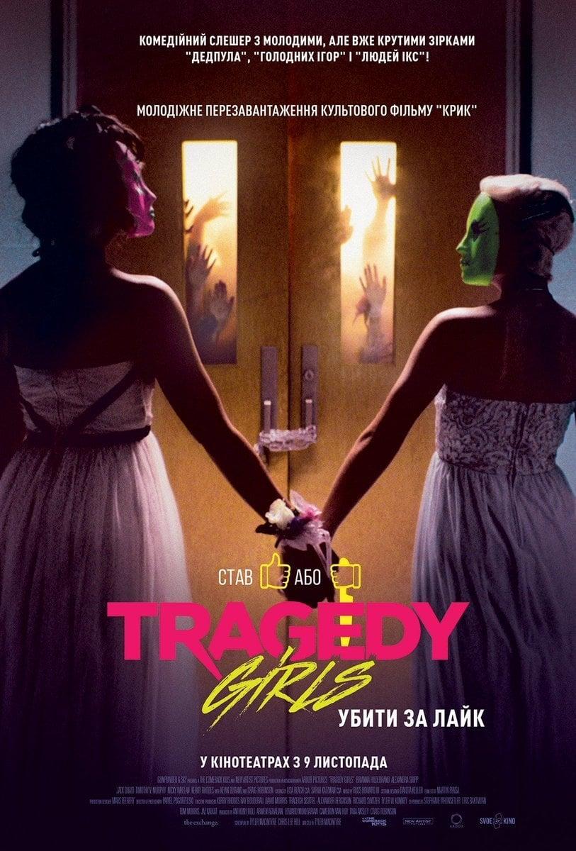 tragedy girls  2017   u2022 movies film