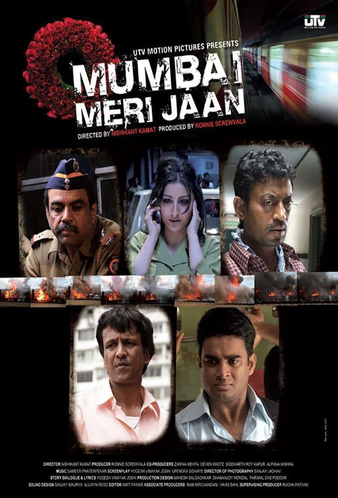 mumbai meri jaan Buy mumbai meri jaan (english subtitles): read 5 movies & tv reviews - amazoncom.